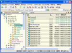 文章ファイル管理無料おすすめソフト:まめFile5